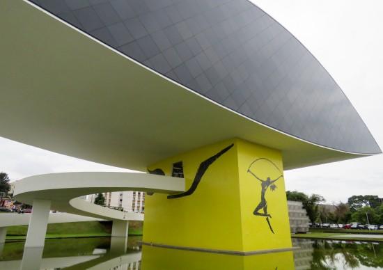 Curitiba Virtual: que tal um giro em 360 graus pelos principais pontos turísticos?